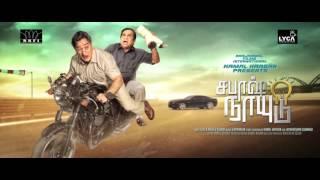 Sabash Naidu (Tamil)  - Official Motion Poster  | Kamal Hassan | Shruti Haasan |