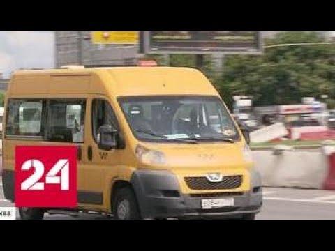 Опасный бизнес: треть таксистов в Москве работает нелегально - Россия 24