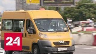 Смотреть видео Опасный бизнес: треть таксистов в Москве работает нелегально - Россия 24 онлайн