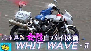 Repeat youtube video !! 日本一速い !!