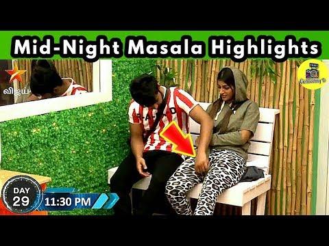 பிக்பாஸ் 2   Bigg Boss Tamil 16th July Day 29 Midnight Masala Highlights   Vijay Tv   Bigg Boss 2