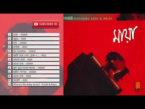Maya I Habib ft Kaya & Helal I Official Audio Compilation