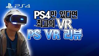 [자까방송 ]최고의 가성비 PS VR 개봉기! (+VR…