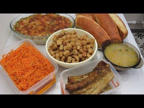 6 БЛЮД ЗА 11 МИНУТ!!! Меню: Завтрак, Обед, Ужин и Перекус