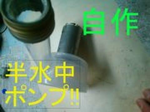 井戸イラスト/無料イラストなら「イラストAC」