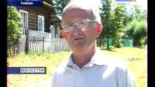 21 Новоторъяльский район.avi
