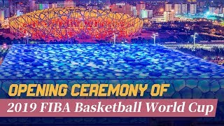 Live: Opening ceremony of 2019 FIBA Basketball World Cup  2019国际篮联篮球世界杯开幕式