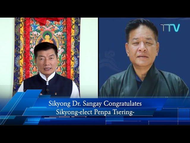 Tibet This Week - 21 May, 2021