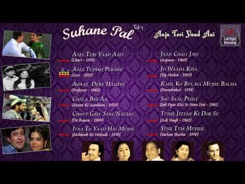 Suhane Pal Vol.3