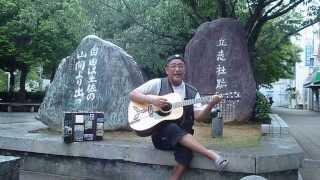 中央公園の立志社跡地で、民権かぞえ歌を歌いました。板垣退助・植木枝...