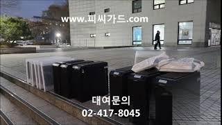 서울시립대학교 총장배 …
