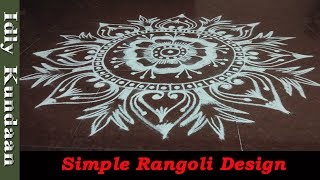 Simple Friday Rangoli Design without Dots | Creative Design Kolam | Easy Muggulu Designs Without Dot
