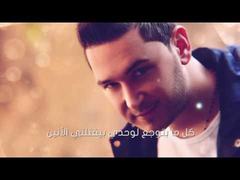 Ali Ahmad - Ya Ommi 2017 // علي أحمد - يا إمي
