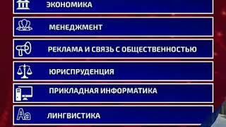 Дербентское представительство Университета СИНЕРГИЯ