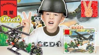 Аналог LEGO конструктор Brick 806! Военный Мотоцикл с коляской и Вертолет, обзор