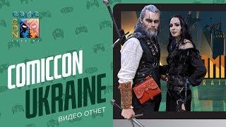 ComicConUkraine 2019 - ЭЧ2D