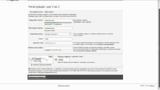 Урок 2.Создание электронной почты в Yandex..avi