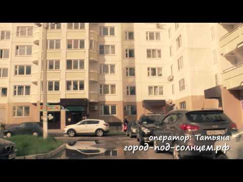 знакомство городе солнечногорске