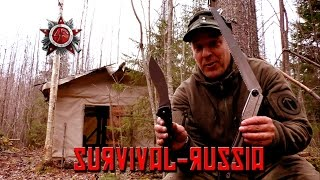 Survival Russia: Rajah 2 - Folding Kukri For The Outoors?