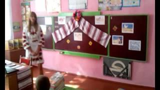 Фрагмент першого уроку класного керівника 3 класу Стрельчук І А