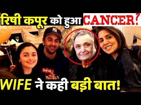 Rishi Kapoor Suffering From Cancer? Wife Neetu kapoor Gives A Big Hint!