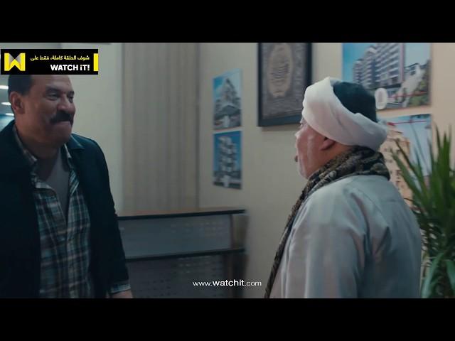 مفاجأة من #بحر لـ سالم وهيما وعم حسب الله