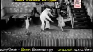 KUTHIRAIYILE MOVIE AVAR ENAKKE SONTHAM TMS   YouTube 240p