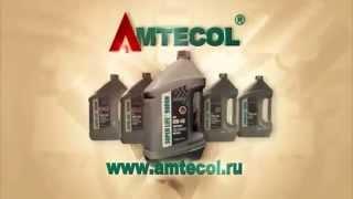 Премиум масла AMTECOL (USA). Амтекол.(Премиум масла AMTECOL (USA). Амтекол. Сделано в США. Купить прямо сейчас: http://amtecol.ru/magazin/ ----------------- Компания AMTECOL..., 2014-07-07T12:42:54.000Z)