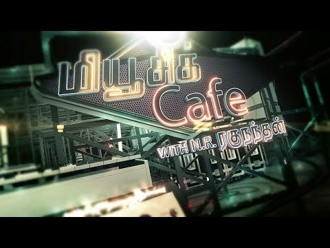 Music Cafe with N. R. Raghunanthan Diwali...