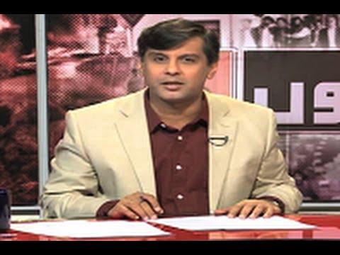 Dunya News-21-09-2012-KYUN?