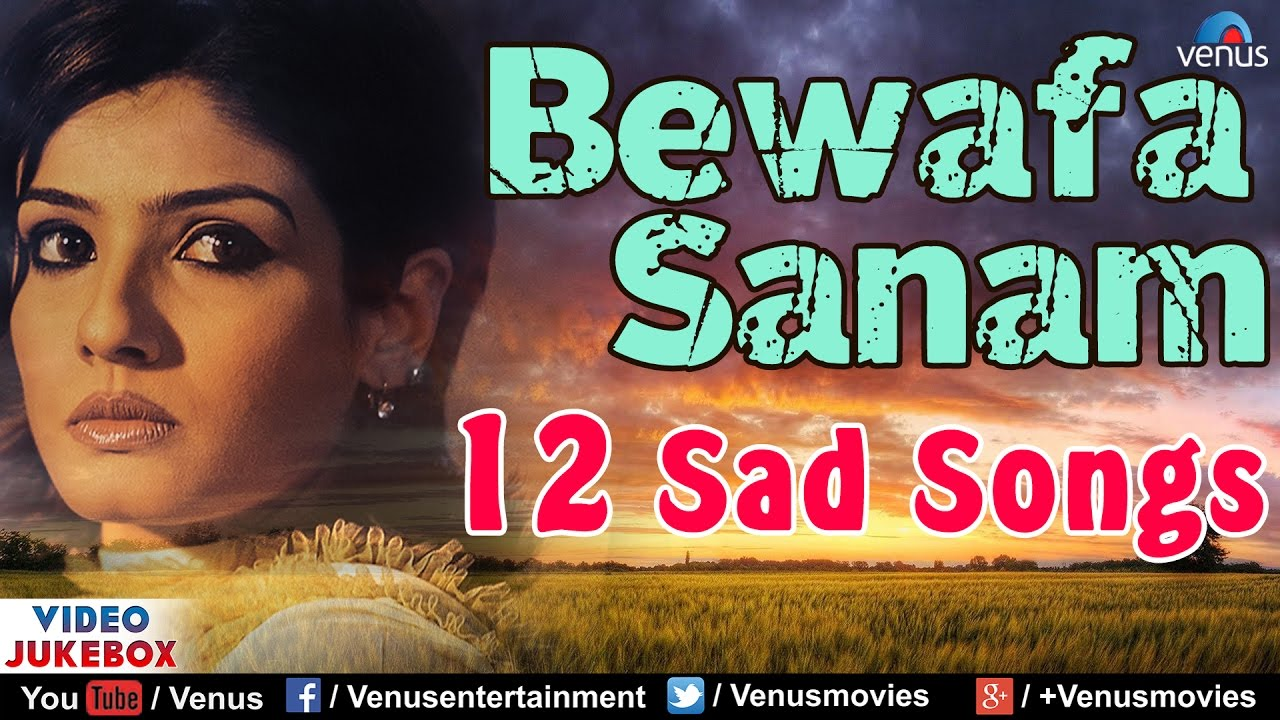 Bewafa Sanam Marathi Full Movie Download