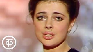 Фото Песня - 82. Финал (1982) @Советское телевидение. ГОСТЕЛЕРАДИОФОНД России