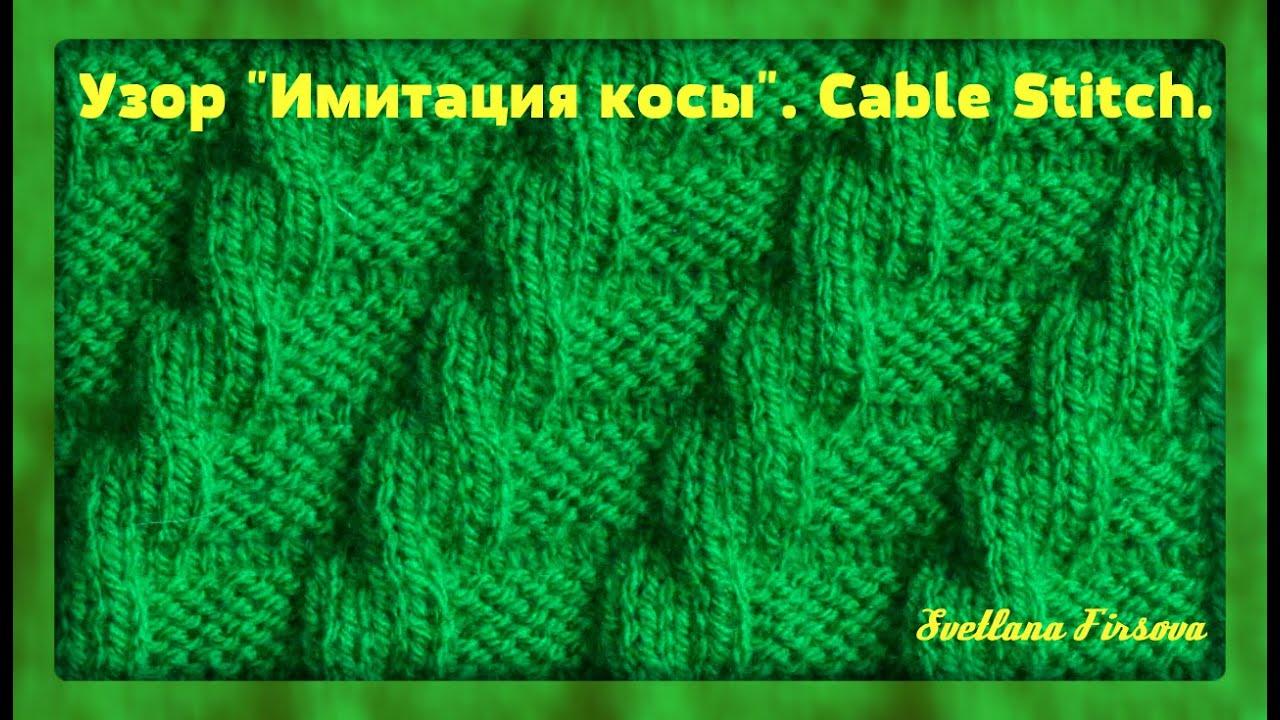 Knitting Stitch Knit-Purl Combinations ????? ??? ??????? ??????? ???????? ???...