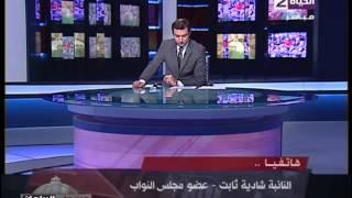 بالفيديو .. شادية ثابت: القمامة تدر دخلا على دول أوروبية .. وفي مصر تسبب أزمة كبرى