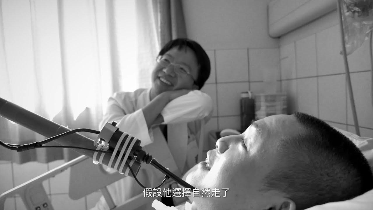 《一念》導演陳志漢