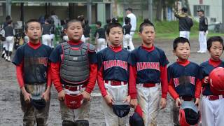 山中学童野球クラブ第6期生卒団記念ビデオ