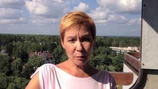 видео Глиатилин