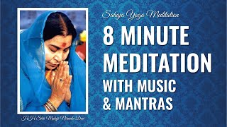 Sahaja Yoga Meditation... Short meditation with instructions