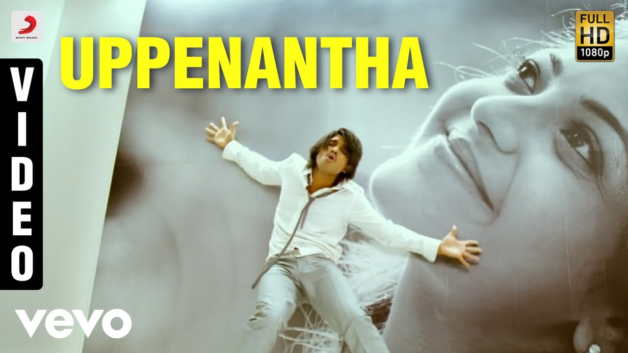 Aarya-2 - Uppenantha Video | Allu Arjun | Devi Sri Prasad #1