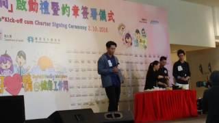 2016.10.03 陳柏宇 - 沒有你,我甚麼都不是 (第一次演場演譯) 愉景新城