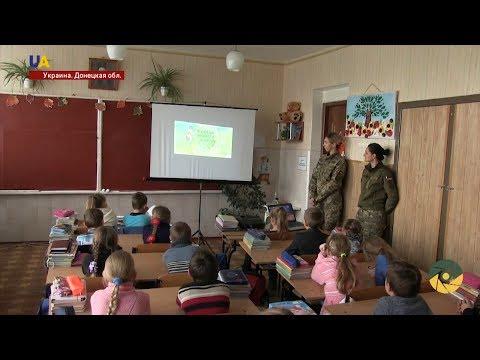 Мины на Донбассе
