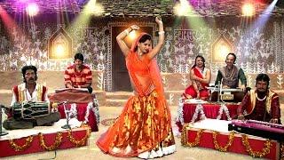 मोय बलम मिलो हलकईयाँ रसिया डांस संगीता देवी अग्रवाल साधना राठौर 9425879277