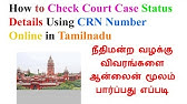 CNR Number - case status - District Court Services - YouTube