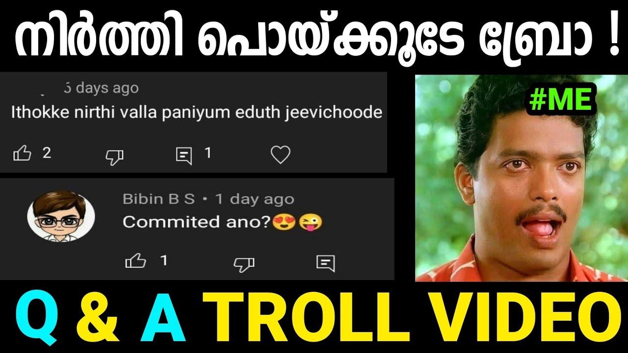 Download ഇങ്ങനെയൊക്കെ ചോദിക്കാൻ പാടുണ്ടോ😂😂|Q&A Troll Video Malayalam|Jishnu