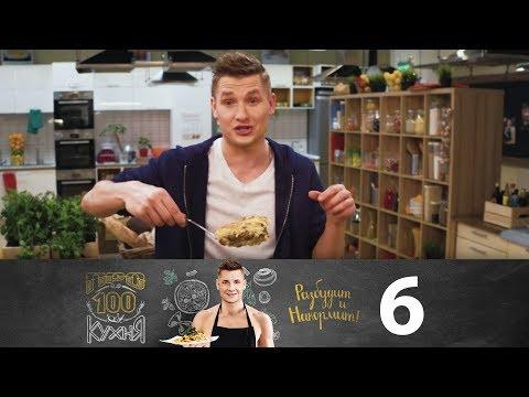 Куриные сердечки, рецепты с фото на : 73