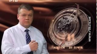 ''Сім хвилин з Матвійчуком''. Тарифи на газ