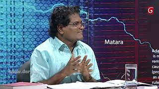 Wada Pitiya | 12th February 2019 Thumbnail
