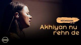 Akhiyan Nu Rehn De | Rocknaama | Unplugged Sessions - Episode 2