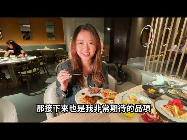 高雄美食 - 日式頂級Buffet「旭集」義享店