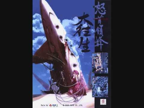 Dodonpachi Dai-Ou-Jou OST- Hihou (Red Bee) (True Last Boss)